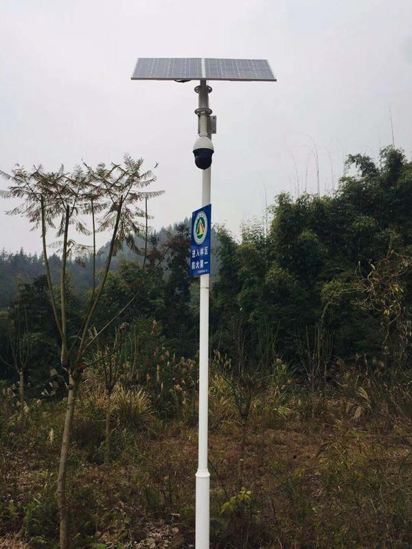 Solar energy wireless monitoring system for forest fire prevention