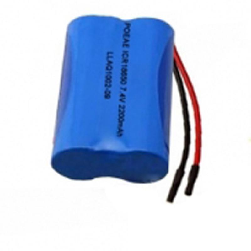 7.4v 3000mAh lithium battery pack